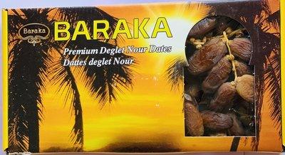BARAKA DADELS MET TAK 12X1 KG