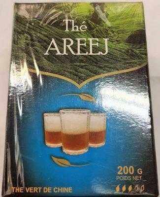 THE AREEJ CIN CAYI  3505 30X200 GR