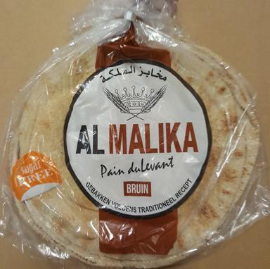 AL MALIKA LIBANESE BROOD BRUIN 15X500 GR