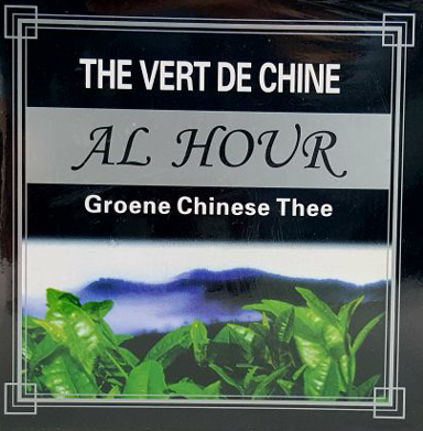 AL HOUR PURECIN 3505 CHINESE THEE 250 GR