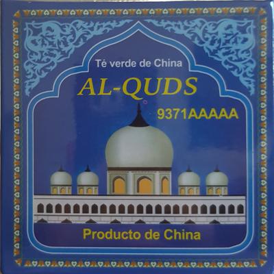 AL-QUDS 9371AAAAA THEE 5X250 GR