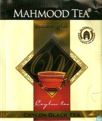 MAHMOOD THEE CEYLON 20X450 GR